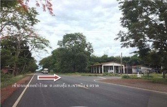 Located in the same area - Khao Saming, Trat