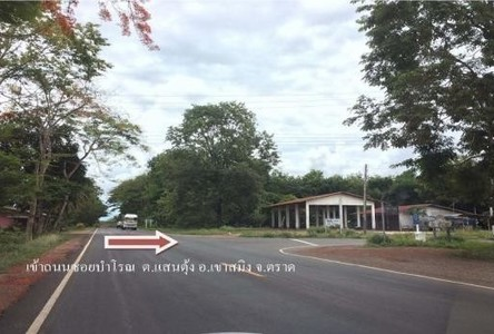 For Sale Land 126 sqwa in Khao Saming, Trat, Thailand