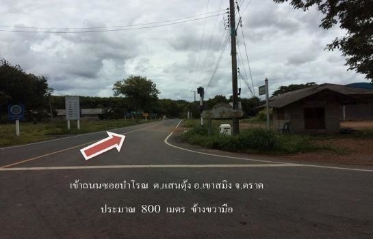 For Sale Land 126 sqwa in Khao Saming, Trat, Thailand | Ref. TH-VSLBAEPZ