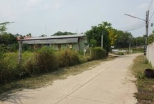 For Sale Land 208 sqwa in Na Klang, Nong Bua Lamphu, Thailand