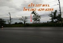 For Sale Land 4 rai in Bang Bon, Bangkok, Thailand