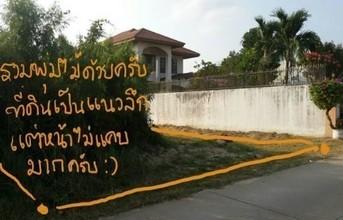 В том же районе - Sattahip, Chonburi