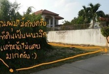 For Sale Land 247 sqwa in Sattahip, Chonburi, Thailand