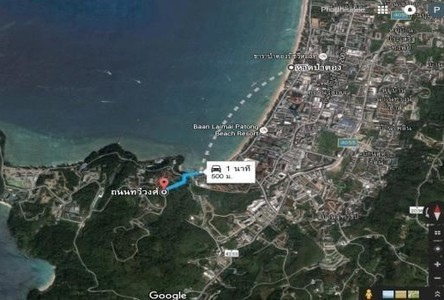 For Sale Land 5 rai in Kathu, Phuket, Thailand