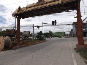 Located in the same area - San Sai, Chiang Mai