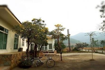 For Sale Land 35 rai in Mueang Kanchanaburi, Kanchanaburi, Thailand