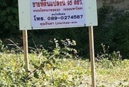 For Sale Land 95 sqwa in Mueang Chiang Mai, Chiang Mai, Thailand