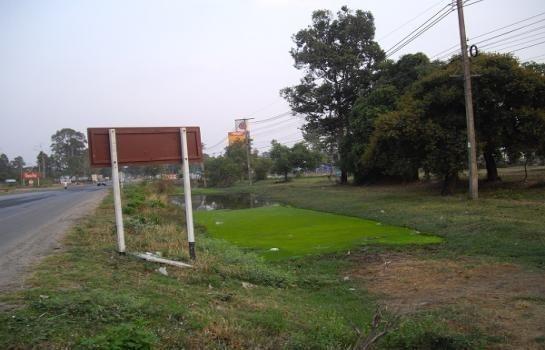 For Sale Land 5 rai in Suwannaphum, Roi Et, Thailand | Ref. TH-MQCOTASJ