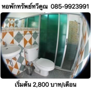 For Rent Apartment Complex 26 sqm in Mueang Chon Buri, Chonburi, Thailand | Ref. TH-NEXKRFJQ