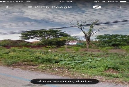 For Sale Land 476 sqwa in Mueang Lampang, Lampang, Thailand