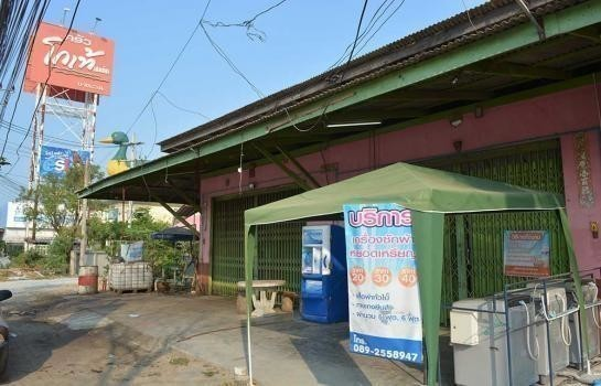 For Sale Land 146 sqwa in Mueang Nakhon Pathom, Nakhon Pathom, Thailand   Ref. TH-UTRHRUWB