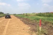 ขาย ที่ดิน 4 ไร่ ธัญบุรี ปทุมธานี