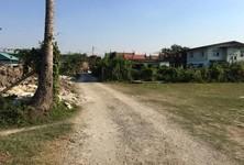 ขาย ที่ดิน 256 ตร.ว. เมืองนนทบุรี นนทบุรี
