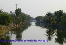 ขาย ที่ดิน 7 ไร่ คลองหลวง ปทุมธานี
