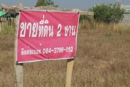 For Sale Land 200 sqwa in Mueang Phrae, Phrae, Thailand