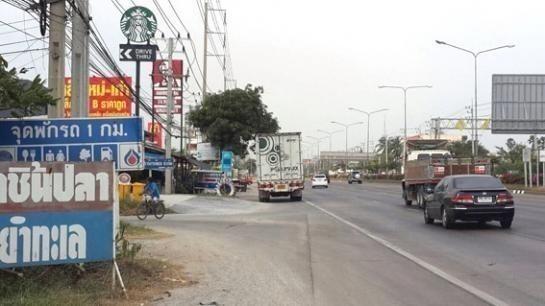 For Sale Land 303 sqwa in Nakhon Chai Si, Nakhon Pathom, Thailand | Ref. TH-IAOSEAEI