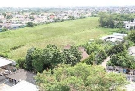For Sale Land 250 sqwa in Lat Phrao, Bangkok, Thailand