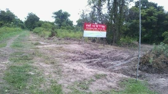 For Sale Land 10 rai in Mueang Ubon Ratchathani, Ubon Ratchathani, Thailand | Ref. TH-RXPTERDV
