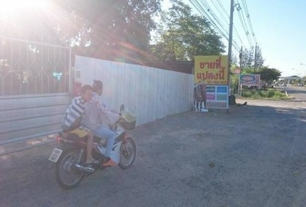 For Sale Land 710 sqwa in Kumphawapi, Udon Thani, Thailand