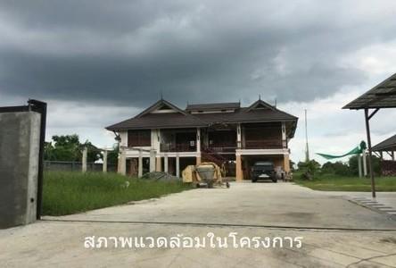 For Sale Land 520 sqwa in Nong Chok, Bangkok, Thailand