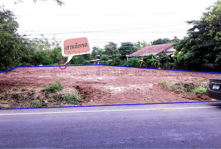 For Sale Land 1 rai in Sao Hai, Saraburi, Thailand