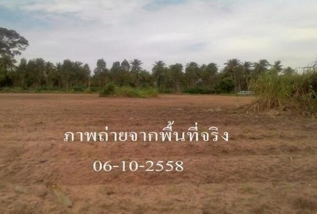 Продажа: Земельный участок 9 рай в районе Si Racha, Chonburi, Таиланд