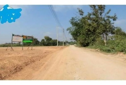 For Sale Land 4 rai in Mueang Chiang Rai, Chiang Rai, Thailand