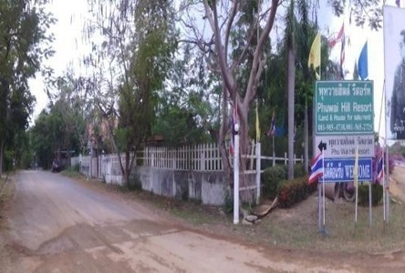 For Rent Land 3 rai in Cha Am, Phetchaburi, Thailand