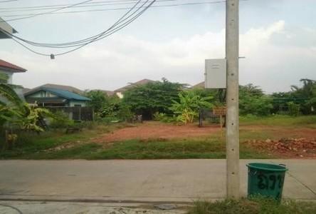 For Sale Land 212 sqwa in Bang Khun Thian, Bangkok, Thailand