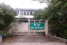 For Sale Land 150 sqwa in Mueang Nonthaburi, Nonthaburi, Thailand
