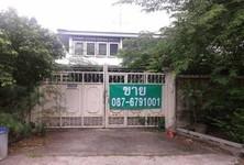 Продажа: Земельный участок 150 кв.ва. в районе Mueang Nonthaburi, Nonthaburi, Таиланд