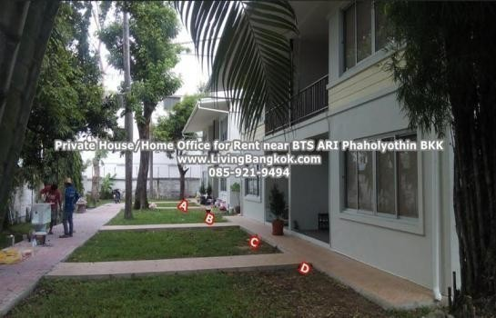 В аренду: Офис с 2 спальнями в районе Phaya Thai, Bangkok, Таиланд | Ref. TH-HROSCZQK