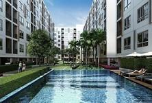 Продажа или аренда: Офис c 1 спальней в районе Chom Thong, Bangkok, Таиланд