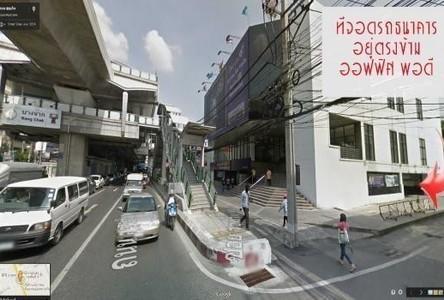 Продажа или аренда: Офис с 3 спальнями в районе Phra Khanong, Bangkok, Таиланд
