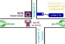 Продажа или аренда: Офис с 3 спальнями в районе Prawet, Bangkok, Таиланд