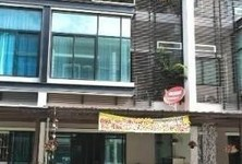 For Sale 3 Beds Office in Mueang Nonthaburi, Nonthaburi, Thailand