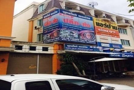 For Sale 3 Beds Shophouse in Saphan Sung, Bangkok, Thailand