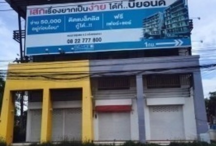 For Sale or Rent 3 Beds Shophouse in Mueang Rayong, Rayong, Thailand