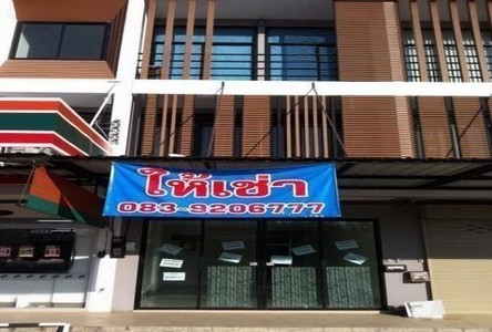 For Rent 2 Beds Shophouse in Saraphi, Chiang Mai, Thailand