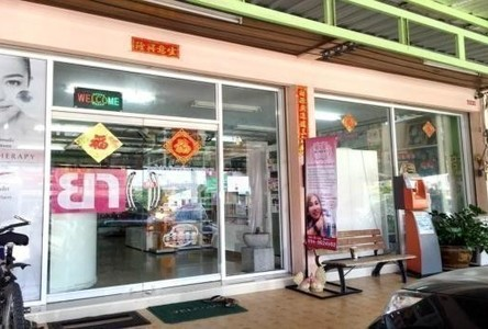 For Sale 4 Beds Shophouse in Pluak Daeng, Rayong, Thailand