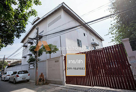 For Sale Warehouse 200 sqwa in Mueang Nonthaburi, Nonthaburi, Thailand