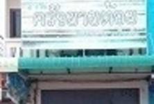 Продажа: Шопхаус с 2 спальнями в районе Prakhon Chai, Buriram, Таиланд