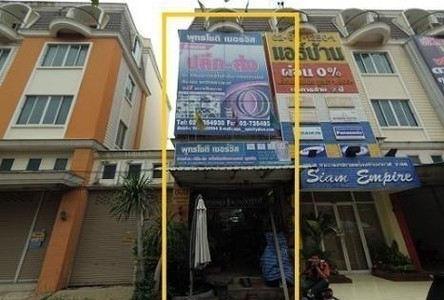 For Sale Shophouse 18 sqwa in Saphan Sung, Bangkok, Thailand