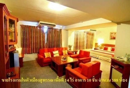For Sale Apartment Complex 14 rai in Mueang Suphanburi, Suphan Buri, Thailand
