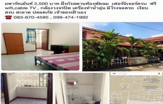 For Rent Apartment Complex 32 sqm in Mueang Khon Kaen, Khon Kaen, Thailand | Ref. TH-VKYBUGYF