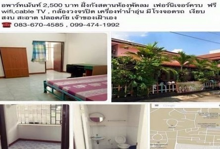 For Rent Apartment Complex 32 sqm in Mueang Khon Kaen, Khon Kaen, Thailand