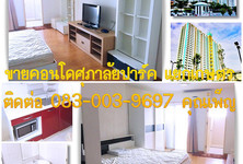 For Sale 1 Bed Shophouse in Chatuchak, Bangkok, Thailand
