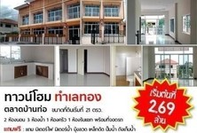 For Sale 2 Beds Shophouse in Mueang Chiang Mai, Chiang Mai, Thailand