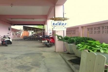 ขาย อพาร์ทเม้นท์ทั้งตึก 17 ห้อง ศรีราชา ชลบุรี