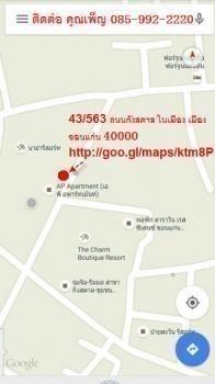 For Sale 4 Beds Shophouse in Mueang Khon Kaen, Khon Kaen, Thailand | Ref. TH-TUXVNGTS